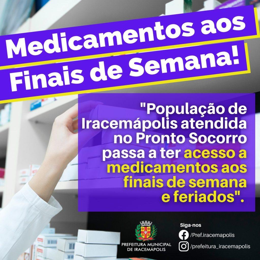 População passa a ter fornecimento de medicamentos aos finais de semana e feriados